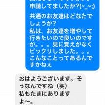 な。。なんと。。大阪…