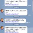 ドッ○ンバ○ル (の…