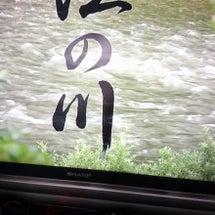 鮎追いし かの河