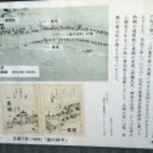 東海道 旧東子安村