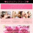 ■12月キャンペーン…