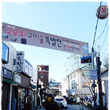 emiちゃんと韓国旅…