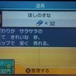 【ポケモン】ケンタロ…