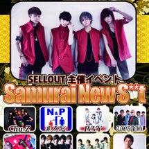 12/6(火)【SE…