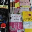 京都の大垣書店で発見…