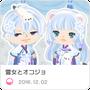 ★初回無料★雪女とオ…