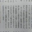 日経トップリーダー …