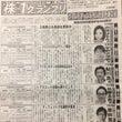 株1グランプリ11月…