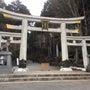 三峯神社へGO‼️