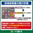 give大正店 12…