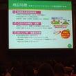RSP55 日本薬健…