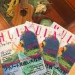 Hula Heave…