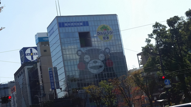 熊本ボディメイクジム