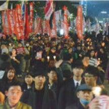 日本の中核派、韓国の…