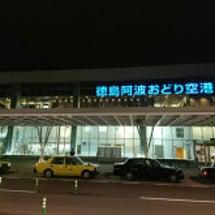 徳島 阿波おどり空港