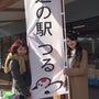都留市ロケ☆