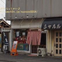 桐夢 ☆ cafeみ…