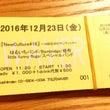 12/23  New…