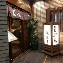 夜の天ぷら、今回はあ…