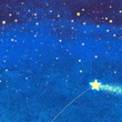 わくわくの星