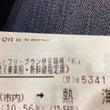 新幹線待ち~
