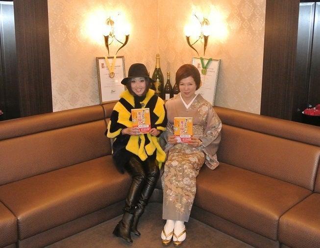 銀座クラブ由美 さかもと未明さん&由美ママ