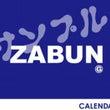 2017年ZABUN…