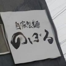 シャモる(`・ω・´…