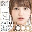 RADIus(ラディ…