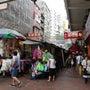 2016-10 香港…