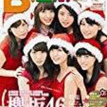 欅坂46BLT表紙