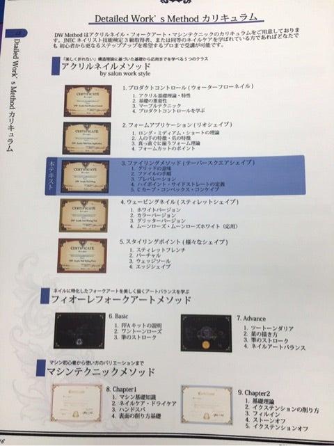 {B623C54F-E4C1-42D1-8D96-1AAEA978326E}