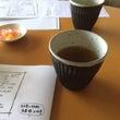 驚愕!日本茶を通して…