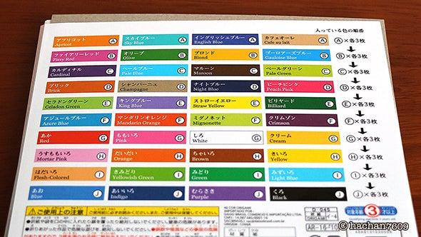 ハート 折り紙:折り紙 色-ameblo.jp