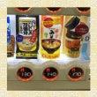 自販機のお味噌汁