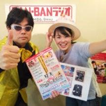 【BANBANテレビ…