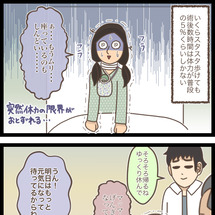【病】術後6〜術後に…