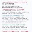 『MTG』12月度M…