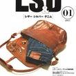 """雑誌 """"LS&D"""" …"""