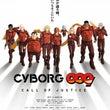 【CYBORG 00…