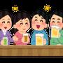 【タロット・リーディ…