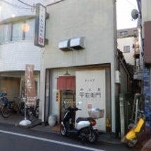 東小金井 めん屋 …