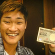 ボーナス百万円!頂き…