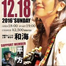 東京ライブもうすぐ。
