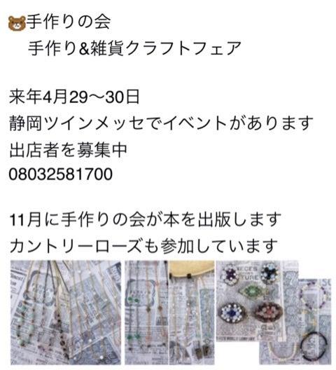 {B361A8EB-ABA8-4A86-AFFB-C3C0CF38F8C4}