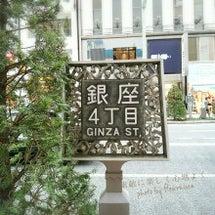 ■銀座四丁目♡