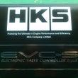 HCR32 スカイラ…