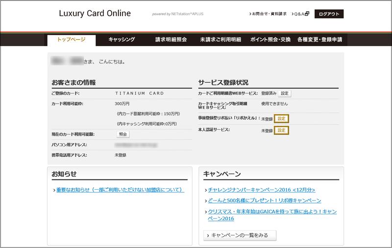 luxury card online 201612 1