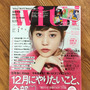 『with』掲載♥2…