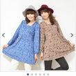 ♡&LOVE マジッ…